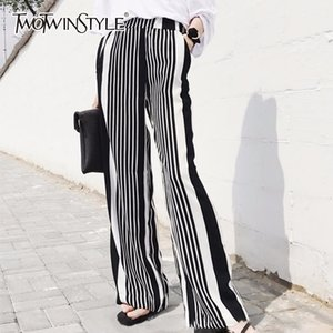 TWOTWINSTYLE Striped Wide Leg Pant For Women Chiffon Elastic High Waist Large Size Long Trouser Spring Female Fashion Clothes