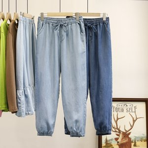 A67OI Plus fat plus size women's clothing 200 jin Harlan pants and jeans fat sister summer clothes slim thin tencel jeans Harlan pants fashi
