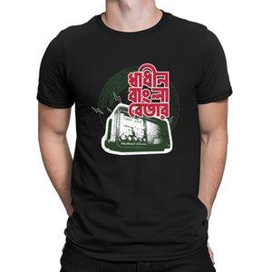 Shadhin Bangla Бетар Футболки Печать S Топы Gents T рубашки для мужчин Письмо Подарок Anlarach Строительство Хлопок