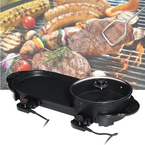 2020,Electric grill smokeless barbecue electromechanical baking tray home roasted Korean multi-function indoor hot pot grilled