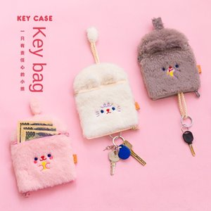 milkjo key Card Case key case bag cute rabbit bear plush coin purse girl student meal card bag QT9006