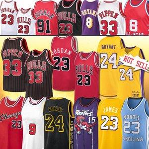 황소 23 NCAA 마이클 브라이언트북한 15 빈스 스코티 카터 (33) 제임스 피펜 데니스 뉴저지 (91)로드 먼 황소 대학 농구 저지
