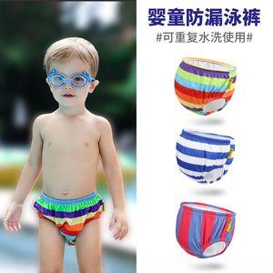 0-1 swimming trunks swimming trunks 0-1