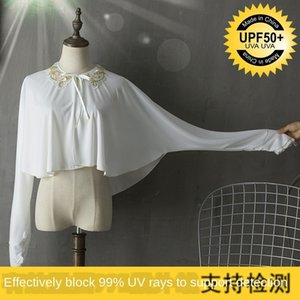 RAUgn First words light autumn UV-proof clothes driving Bicycle Electric car sunscreen shawl Sun-protective clothing for e-bike drivi Bicycl