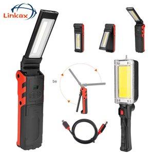المغناطيسي لتصليح السيارات الخفيفة العمل COB LED USB شحن مصباح المحمولة للتخييم تسلق الصيد ضوء الشعلة
