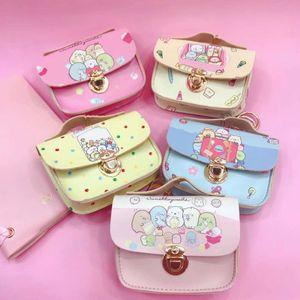 IoPmU Biological creative coin purse Pendant backpack wallet Pu belt key chain key bag corner biological leather small wallet backpack penda