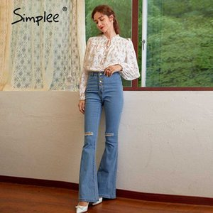 Solid color retro flared pants Slim high waist button micro elastic jeans Summer fashion street casual pants 2020 new