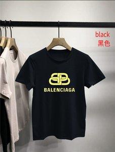 BB Мужские Стилисты Star тренажерный зал футболки Мужчины Женщины Hip Hop T дизайнер рубашка стилиста рубашка мужская костюмы моды в Париже