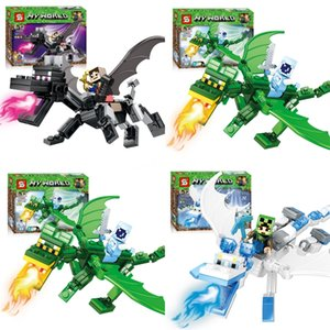 LOZ 미니 블록 놀이 공원 벽돌 빌딩 블록 장난감 어린이 조립 DIY의 어린이 Street 도시보기 교육 3D 모델 Y190606 # 758