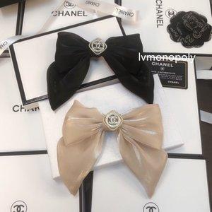 2020 Neue Designer-Stirnband für Frauen und Männer 2 Styles Stirnband Letters Haarbänder Kopftuch Für Haarschmuck Geschenke mit Box b112