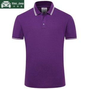 12 Цвет Твердые рубашки Мужчины хлопка с коротким рукавом дышащий Slim Fit Shirt Мужской Эластичность работы Ьотте Размер S-4XL