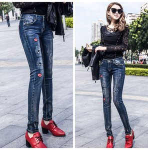 20s Womens European and American Style Jeans Fashion Designer Women Pants Blue Color Casual Streetwear Tops Ladies Jeans Pants 26-31