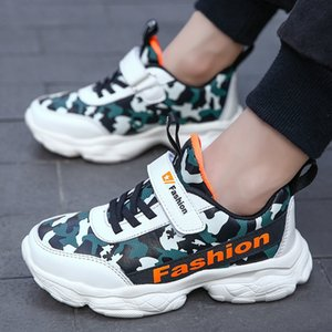Children's 2020 camouflage non-slip sneakers non-slip sports shoes fashion casual leather boy waterproof anti-skid shoes
