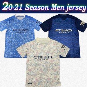 20-21 City soccer jersey #10 KUN AGUERO #17 DE BRUYNE 2020 Men home away third soccer shirt Customized City football uniform