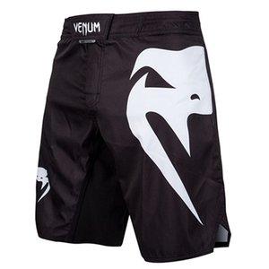 nuovi pantaloncini BJJ Pantaloncini da corsa Uomini Football Training Fitness Sports Leggings Uomini Palestra Jogging sportivo