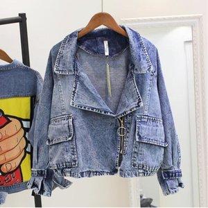 [LANMREM] 2020 Spring new Solid Color Turn-down Collar long sleeve Vintage coat tops Ladies clothing trend women Denim jacket