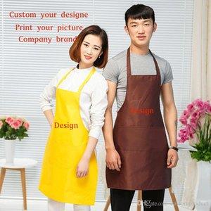 순수한 컬러 빈 앞치마 광고 앞치마 사용자 정의 할 수 있습니다 디자인 인쇄 회사 이름 방수 앞치마 판촉 선물 도매