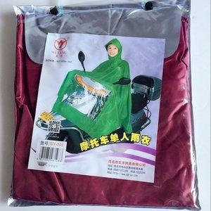 5j7K6 Wuyang motorcycle single raincoat single raincoat thickened men's and women's poncho Motorcycle vehicleelectric vehicle electric vehic