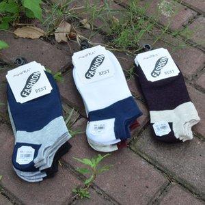 New men's short tube sports casual northeast boat cotton boat socks cotton socks summer low-end
