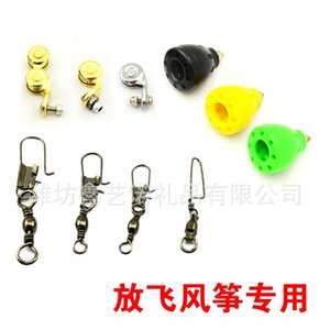 prgH7 Weifang kite flying equipment accessories kite special connector hook top handle single and double guide universal wheel accessories a