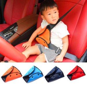 아이들을 돌보는 유니버설 자동차 안전 벨트 홀더 아이 키즈 - 자동차 시트 커버 아기 조절 자동차 액세서리 인테리어 보호