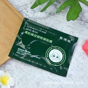 Mung extracto de grano de la piel Mascarilla esencia aliviar Intensive Repair eliminar las partículas de grasa de la piel Cuidado de la cara Negro máscara para los ojos mayorista