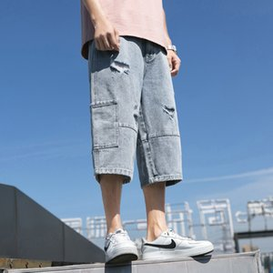 2020summer Mens Plus Size Loose Baggy Denim Shorts Fashion Streetwear Hip Hop Skateboard Cargo Jeans Short for Male