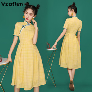 Retro Improved Cheongsam Girls Cotton Linen Lattice Qipao Traditional Daily Modern Cheongsam Short Sleeve Oriental Dresses