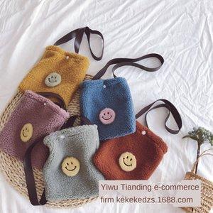 Han Feng Teddy velvet smiling face children's winter concave shape shoulder shoulder bag baby casual crossbody bag handbag