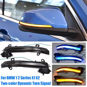 2PCS LED Dynamic сигнала поворота мигалка Зеркало Flasher свет для BMW X2 X1 F48 F49 1/2 серии F45 F46 F52 Sedan