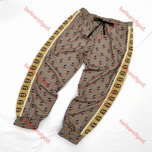 2020 new high quality classic men's fashion casual pants men's jogging casual harem sports pants outdoor sports pants letters men trousers
