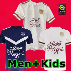20 21 بوردو بالقميص لكرة القدم 2020 2021 مايوه دي القدم BRIAND S.KALU KAMANO BENITO DE أودين الرجال الاطفال عدة قمصان كرة القدم الأساسية