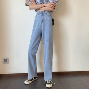 2020 new trousers high waist jeans women summer thin straight straight loose mopping pants were thin and tall pants