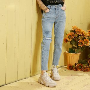 Blue Solid Ripped Washed Straight Casual Jeans Woman 2020 Spring New Letter Raw Hem Korean Style Ladies Daily Trousers