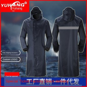 4nHap Factory sales poncho jumpsuit reflective adult Electric vehicle Cloak windbreaker windbreaker fashion coat electric vehicle sanitation
