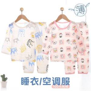 de manga larga pijama ropa de bebé de aire acondicionado luz niños de algodón traje de la muchacha del muchacho de grandes Aire acondicionado pijamas de los niños