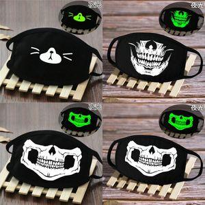 Transpirable Mueca media máscara máscaras cara de las mujeres brillan en la oscuridad esqueleto látex transpirable Máscara Mueca BGPEk tophw