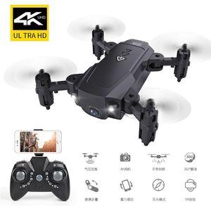 4K ad alta definizione fotografia aerea lunga durata UAV (UAV) piegare quattro assi UAV telecomando UAV telecamera