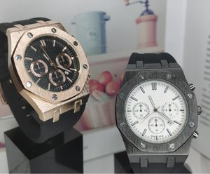 Designer brand automatic mens watches men's watch silicon tape sports automatic mechanical watch 3D design watch clock