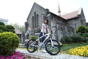 26-Inch Leopard Mountain Bike Student Bike 21-Speed One-Wheel Mountain Bike Shock Absorption Double Disc Brake