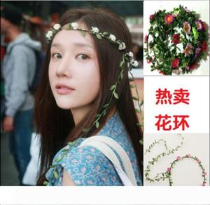 Free Shipping Bohemian Style Wreath Flower Crown Wedding Garland Forehead Hair Head Band Beach Wreath