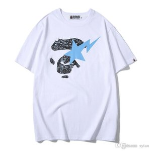 Casual Luminous girocollo manica corta T-shirt per teenager Hip Hop Camo Casual T-shirt dei nuovi uomini di estate