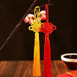 2pcs Jewelry Making DIY Pendant Mascot Car Ornaments Exquisite Home Fringe Chinese Knot Tassel Hanging Interior Handwork Gift