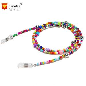 perle main florale élégante soleil corde lunettes chaîne Nonskid lunettes tout assorti chaîne antidérapante