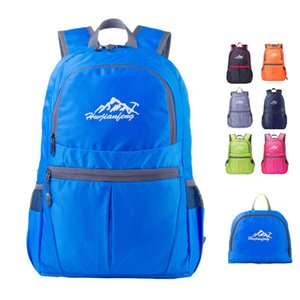 Waterproof Foldable Sports Backpacks Man Women Ultralight Portable Backpack Climbing Travel Bag Skin Pack 7 Colors