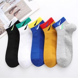 calze di cotone doppio gancio di personalità della moda NK doppio Luokou barca colore della caramella dei nuovi uomini di estate barca calzini di cotone
