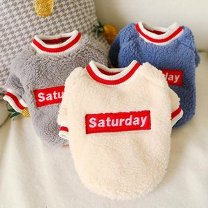 Soft Pet Clothes Dog Jacket Small Dog Chihuahua Clothes Winter Pet Dog Coat Clothing For Small Medium Dogs Ropa Perro XS-XL
