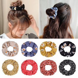 20Pcs Girls Women Sweet Daisy Flower Printed Scrunchie Elastic Hair Rubber Band Hair Rope Ponytail Holder Headdress Beautiful HuiLin C414