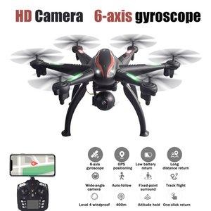 GPS 5G WiFi 1080P Drone Drone RC intelligente Segui Modo 6 Axis Gyro Quadcopter 5G WiFi fotografia aerea professionale Drone