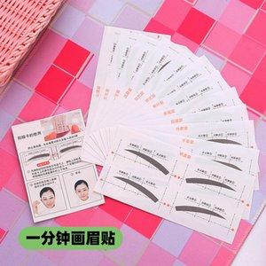 Star one character thrush Adhesive paper pencil artifact female card hair sticker eyebrow pencil eyebrow trimming knife TikTok